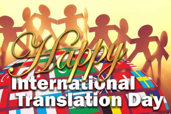 International-Translation-Day-n