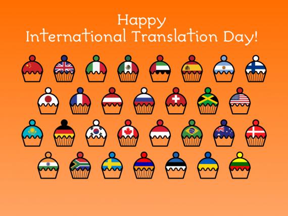abbyy_ls_translationday