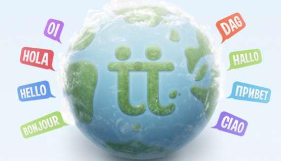 چه ارتباطی بین تکامل زبان و نیاز به ترجمه تخصصی متون وجود دارد؟
