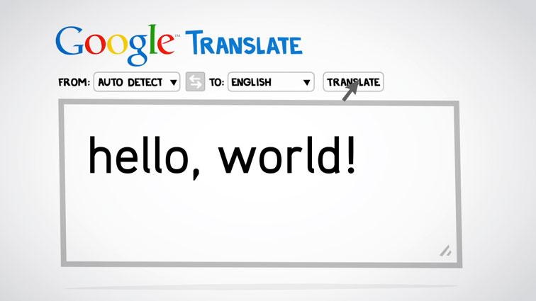 مترجم آنلاین گوگل ترنسلیت