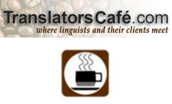 مترجم آنلاین Translators Cafe