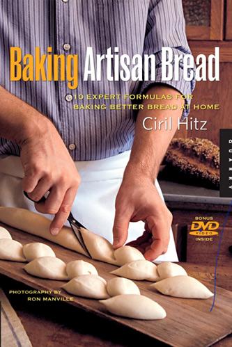 کتاب پخت نان صنعتی به سفارش شرکت نان آوران