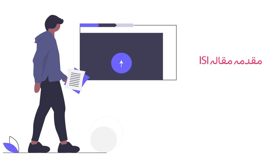 مراحل چکیده نویسی مقاله ISI