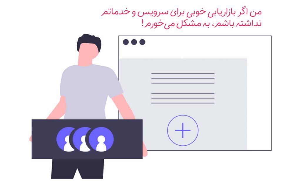 پیدا کردن مشتری برای سفارش ترجمه