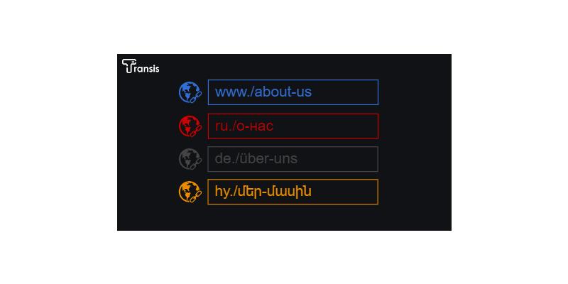 ترجمه URL در پلاگین چند زبانه GTranslate