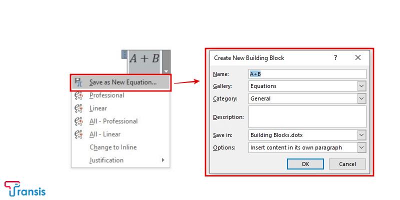 اضافه کردن فرمول جدید در ورد